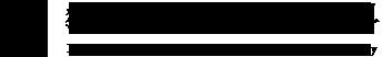 獨協医科大学消化器内科|栃木県宇都宮市・壬生町